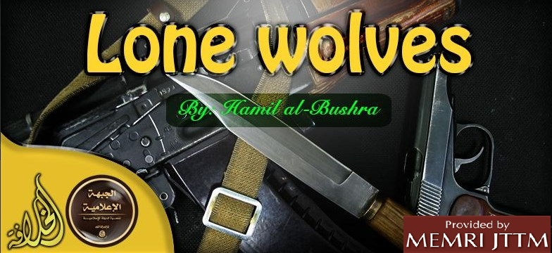 Lone wolves Hamil al-Bushra.jpg